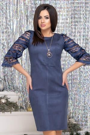 Коктейльное платье Агата, фото 1