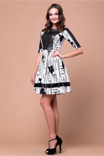 Повседневное платье 5023e, image 2